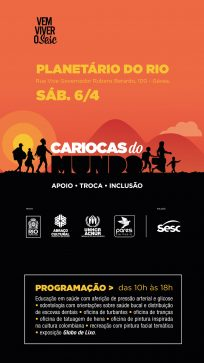 Refugiados participam do evento Cariocas do Mundo no Planetário do Rio de Janeiro neste sábado